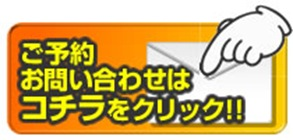 新宿BMT レンタルスタジオ お問合せ