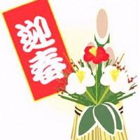 新宿 大久保 レンタルスタジオ スタジオBMT ダンス ヨガ 空手 演劇 山手線
