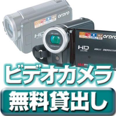 新宿区にある新宿BMTスタジオではビデオカメラ無料貸出ししています
