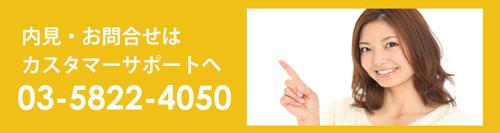 新宿区 新宿 レンタルスタジオ BMT お問い合わせ
